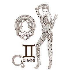 Stylized zodiac sign of gemini vector