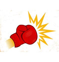 vintage emblem for boxing vector image vector image