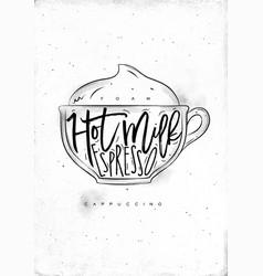 cappuccino cup vector image vector image