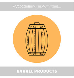 wooden barrel flat icon silhouette on a white vector image
