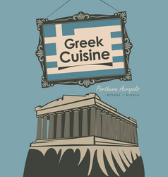 banner restaurant greek cuisine with flag vector image