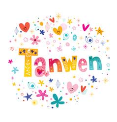 Tanwen girls name decorative lettering type design vector