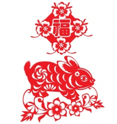 chinese new year icon vector image vector image