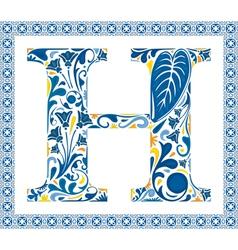 Blue letter H vector image