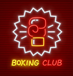 boxing club glove for boxer vector image