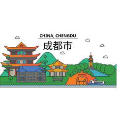 China chengdu city skyline architecture vector