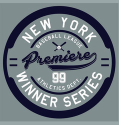 New york premiere vector
