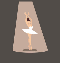 Ballerina icon vector