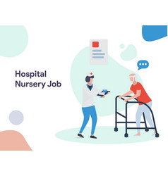 hospital nursery job vector image