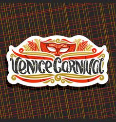 logo for venice carnival vector image