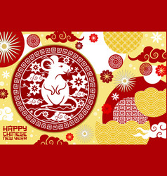 Zodiac rat or mouse animal chinese lunar new year vector