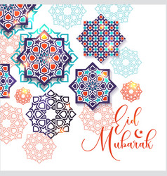Festival graphic of islamic geometric art islamic vector