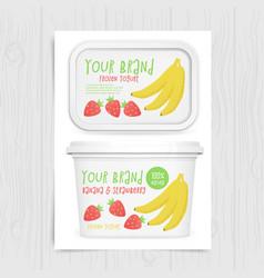 yogurt box mockup vector image