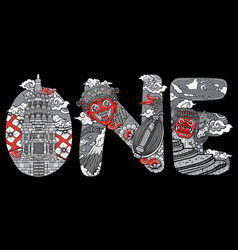 Custom font lettering doodle traditional mask vector