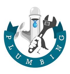 plumbing symbol design vector image