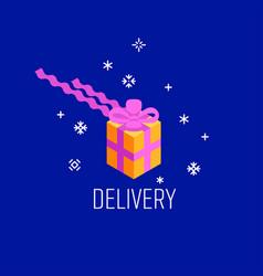 abstract flying gift box vector image