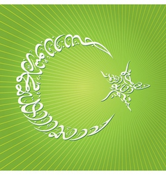Crescent Moon Green vector image