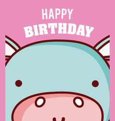 hippo happy birthday card vector image