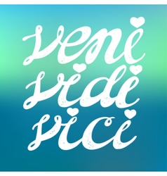 Veni Vidi Vici - quote for inspiration vector