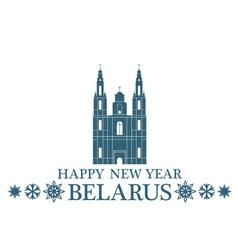 Happy new year belarus vector
