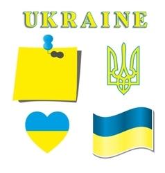 Set Ukrainian symbolism vector image