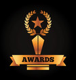 award gold star and laurel competition banner vector image vector image
