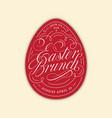 easter brunch egg lettering vector image vector image