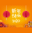 happy new year 2020 in chinese greeting card vector image