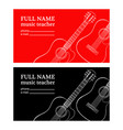 music teacher business card guitar vector image vector image