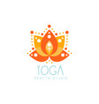 orange creative yoga lotus logo vector image