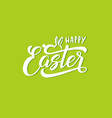 happy easter text with bunny for logotype badge vector image