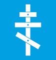 orthodox cross icon white vector image vector image
