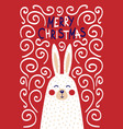 rabbit in a scandinavian style vector image