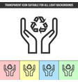 simple outline transparent caring hands and vector image vector image