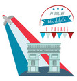the arc de triomphe in france during celebration vector image