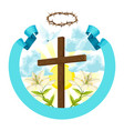 Wooden cross with thorns lily and dove happy vector image