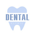 dental clinic logo symbo vector image vector image