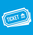 ticket icon white vector image vector image