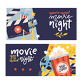 cinema cartoon horizontal banners set with cinema vector image
