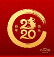happy chinese new year 2020 gold rat brush vector image vector image
