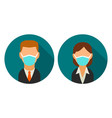 set icon male and female faces business avatars vector image