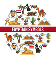 egypt symbols and egyptian culture architecture vector image vector image