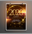 happy new year 2020 shiny flyer template design vector image vector image