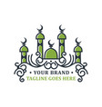 mosque logo design with five domes vector image