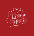 my love in russian classy elegant calligraphy vector image vector image