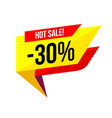 up to 30 percent sale banner on white background vector image