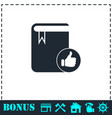 vip favorite book icon flat vector image vector image