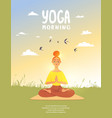 yoga morning vector image vector image