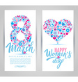 8 March cards of icons vector image vector image