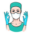 female surgeon vector image